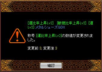 201109041.jpg