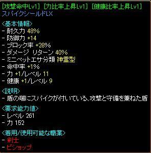 201109131.jpg