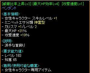 201109233.jpg