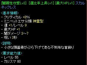 201109301.jpg