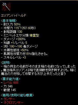 201110051.jpg