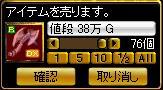 201110171.jpg