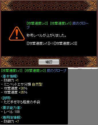 201110233.jpg