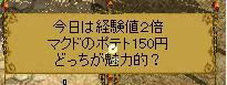 201111054.jpg