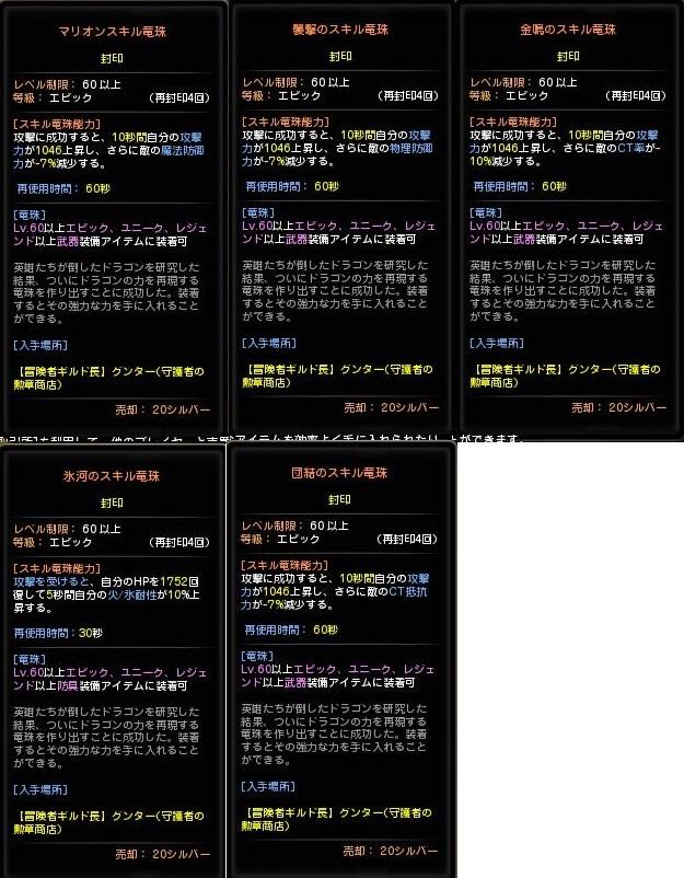 DN 2013-12-19 01-53-47 Thua