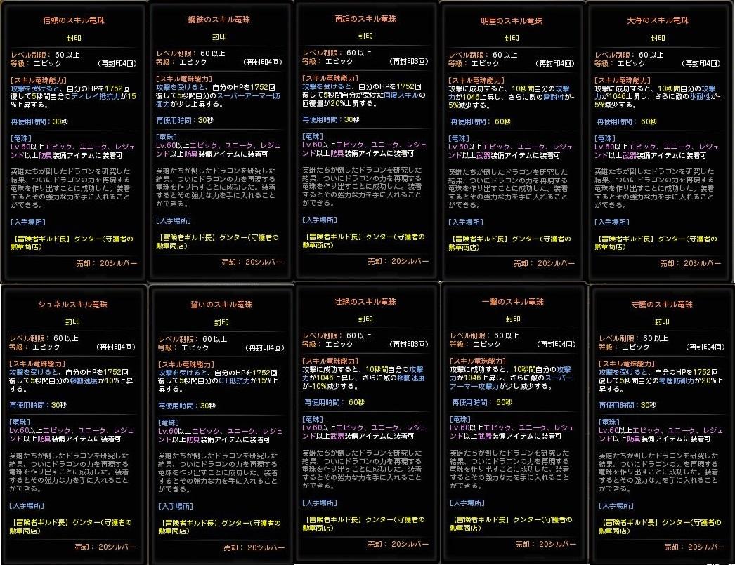 DN 2013-12-19 01-53-15 Thua