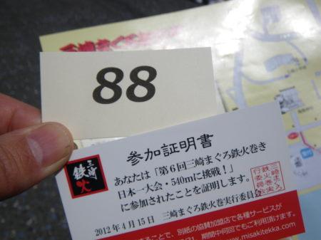 02IMGP0164.jpg