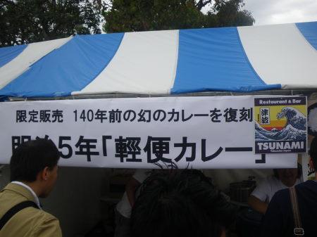 IMGP0718.jpg