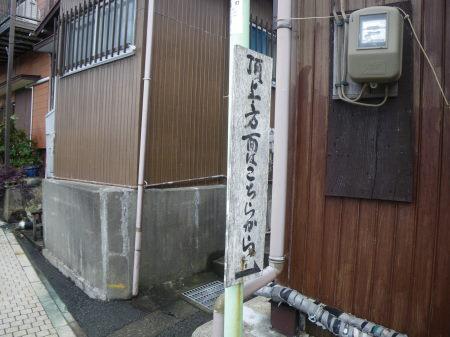 IMGP2108.jpg