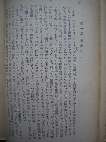 IMGP2419.jpg