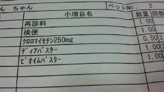 2012101713440000.jpg