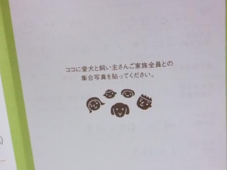 DSCF3544_convert_20110614000503.jpg