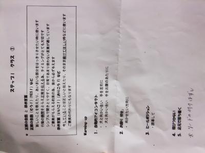 DSCF3662_convert_20120505113905.jpg