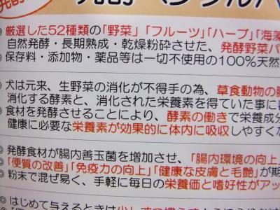DSCF4378_convert_20120731090308.jpg