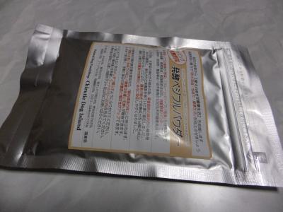 DSCF4396_convert_20120731090333.jpg
