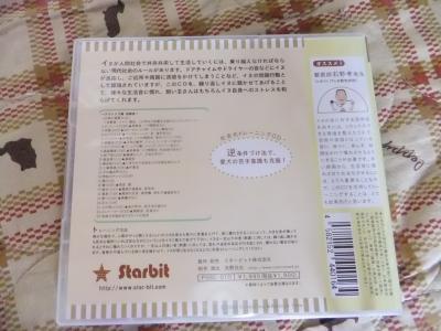 DSCF4946_convert_20121009223428.jpg