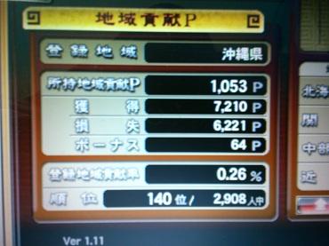 20130303125119666.jpg