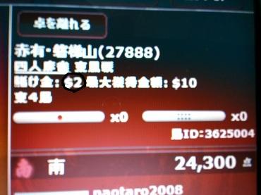KIMG0234.jpg