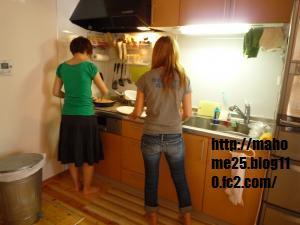 P1030118_convert_20100909185220.jpg