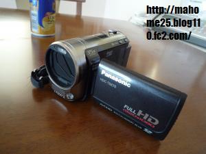 P1030150_convert_20100915111353.jpg