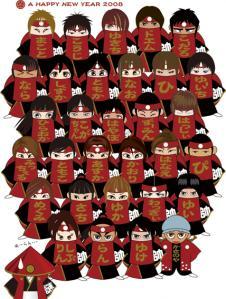 nagajou2008.jpg