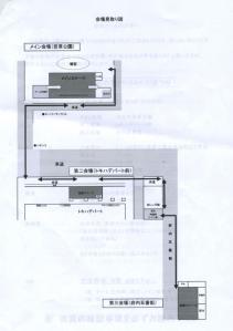toyonokuni2010-1_20111028130704.jpeg