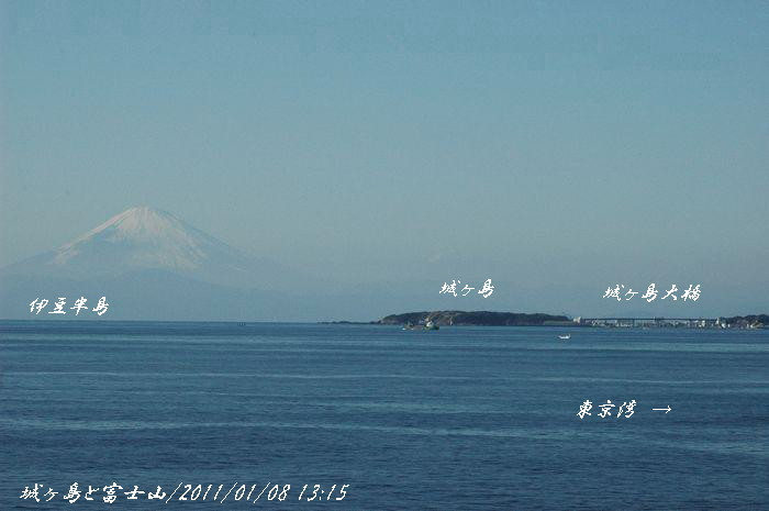 飛鳥Ⅱ 城ヶ島
