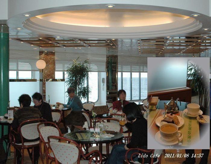 飛鳥ⅡLido Cafe 2