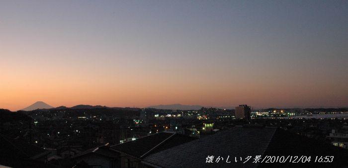 横須賀へ 051