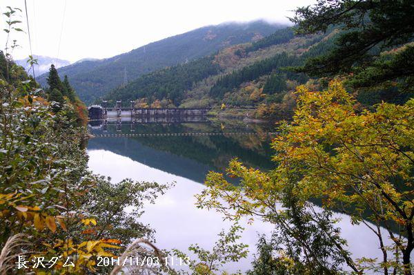 長沢ダム・貯水池