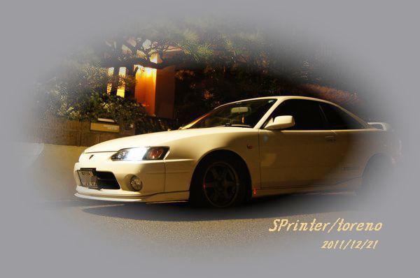 スプリンター・三浦ドライブ12