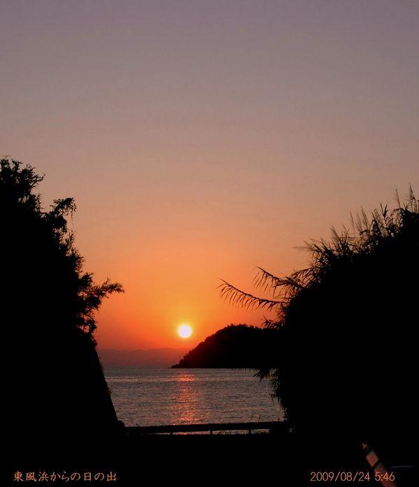 東風浜の日の出