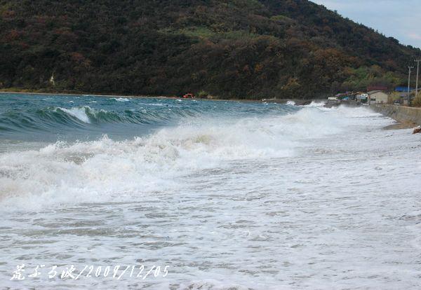 荒ぶる海2