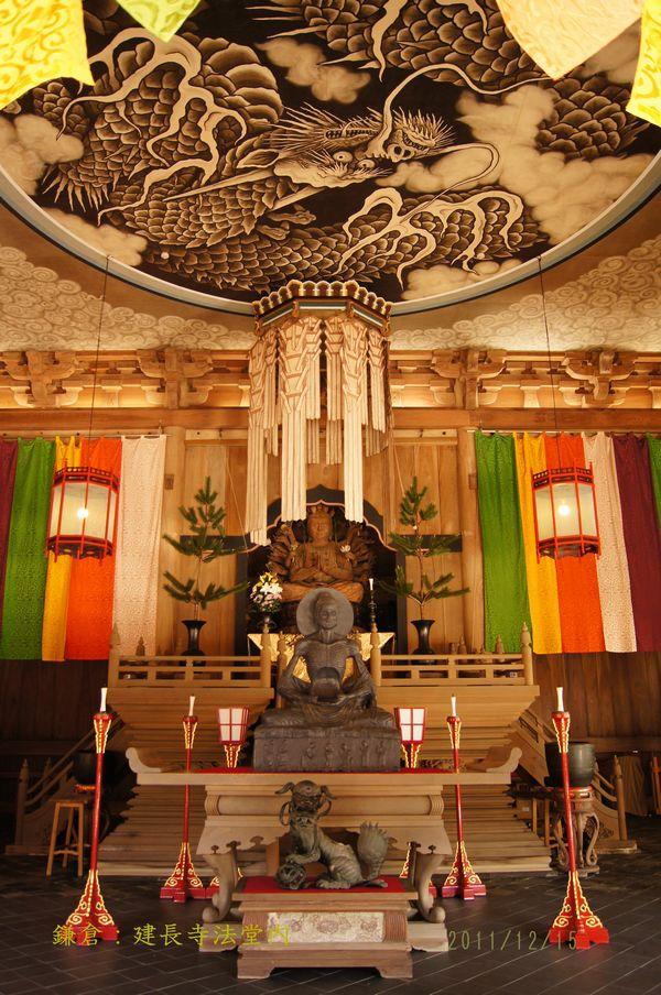 建長寺法堂