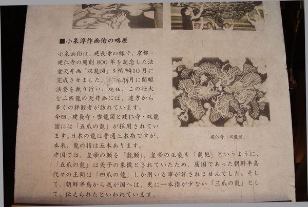 2011,12,15鎌倉s 078