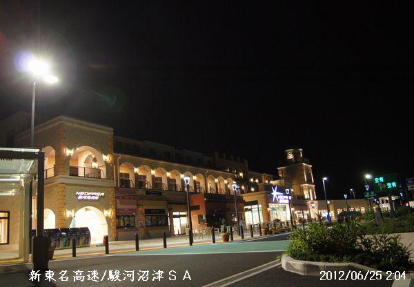 DSC02240.jpg