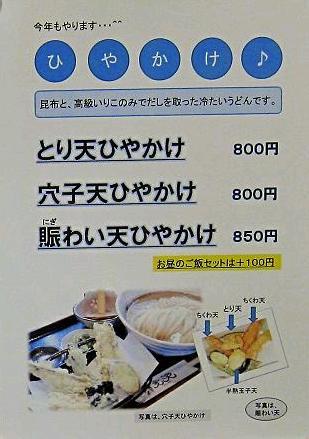 mugiwara0627 000