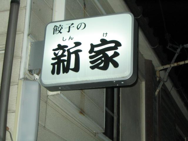 20110629takeuchi 004