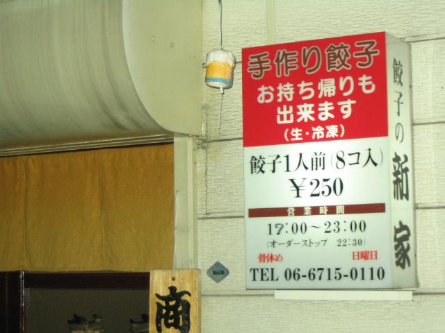 20110629takeuchi 005