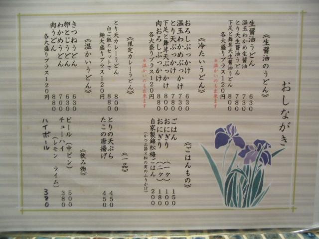 20110629takeuchi 012