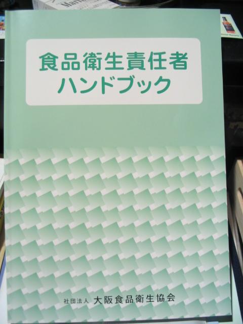 20110629takeuchi 031