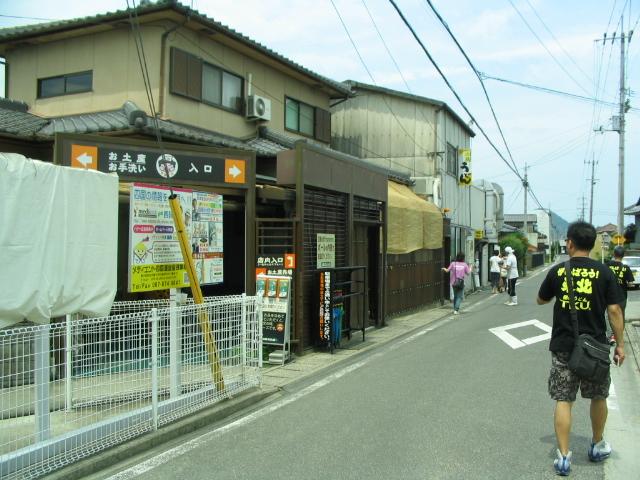 20110704sanuki tour with gozio 046
