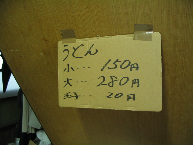 20110704sanuki tour with gozio 035