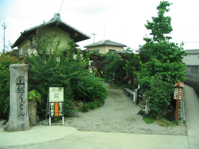 20110704sanuki tour with gozio 066