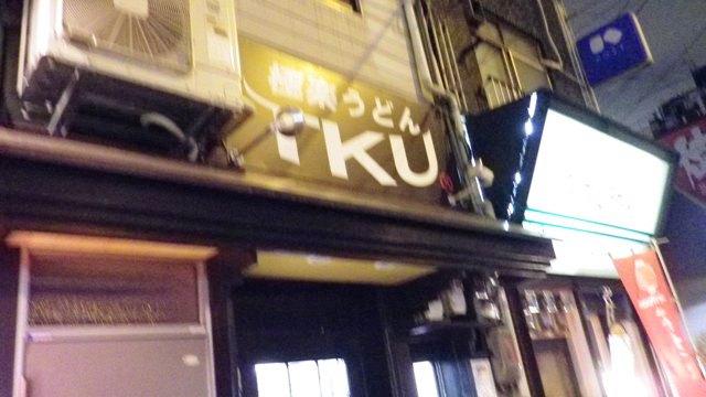 20110720TKU 002