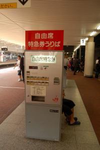 DSC_9953.jpg