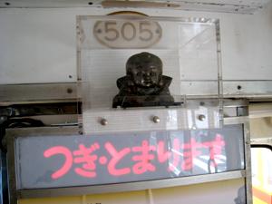 福助電車03