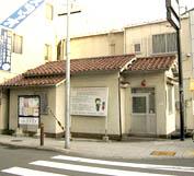 相川駅前交番01