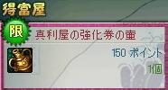 kyoukatubo.jpg