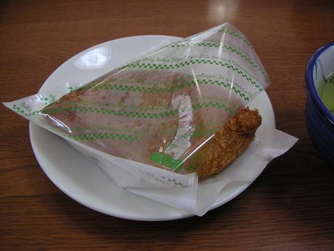 モッチリカレーパン1